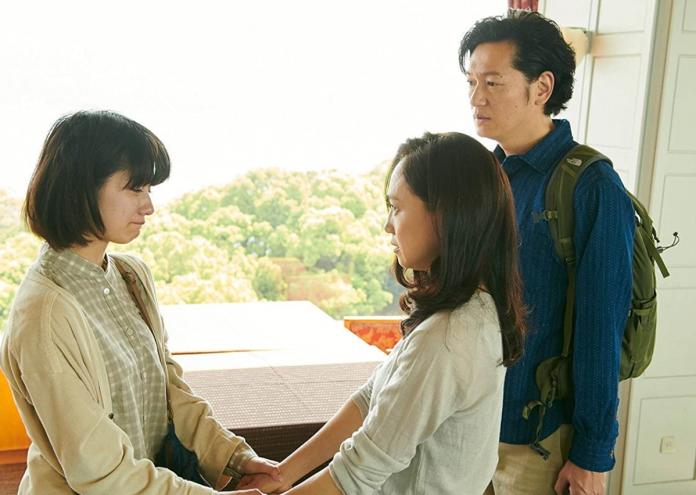 "Naomi Kawase's ""True Mothers"" Lands at Film Movement"