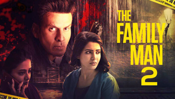 1621668900 The Family Man Season 2 Release Date Trailer Cast And