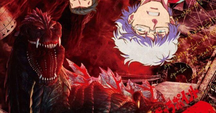 Godzilla Singular Point Netflix Release Date